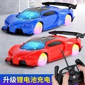 玩具賽車 兒童遙控車四輪燈光遙控汽車玩具充電動高速漂移跑車模型男禮物【快速出貨八折鉅惠】