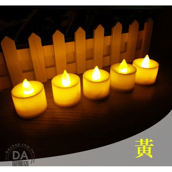 《DA量販店》黃色 LED 蠟燭燈 電子蠟燭 造型燈 裝飾燈 增加浪漫氣氛又環保(22-265)
