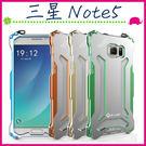 三星 Galaxy Note5 N9208 炫彩系列手機殼 高達 金屬框背蓋 變形金剛保護殼 硬殼保護套 撞色手機套