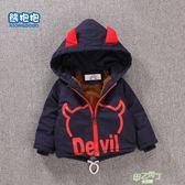 嬰兒外套 一歲寶寶冬裝男童加絨外套秋冬連帽厚棉衣0-1-3四歲正韓嬰兒保暖全館免運