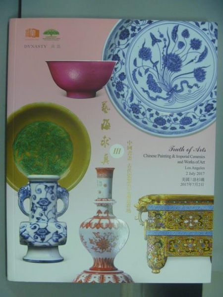 【書寶二手書T2/收藏_PLK】Johan&Linwoods&Dynasty Auction_Chine