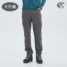 ADISI 男SUPPLEX彈性吸排長褲AP2011023-1 (3XL-4XL) 大尺碼 / 城市綠洲 (不起皺、吸排、輕薄、快乾、透氣)