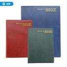 (量販4包)《加新》CS-25K 膠皮筆記 80張 (6本/ 包) 3PC25080  (筆記簿/ 活頁筆記本/ 記事本)
