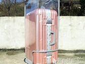 行李箱保護套 旅行箱保護套20寸24寸26寸28寸29寸32寸加厚耐磨防水托運透明箱套JD 寶貝計畫