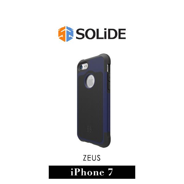 【G2 STORE】SOLiDE ZEUS 軍規級 iPhone 7 防摔 保護殼 星空藍