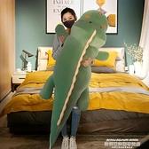 玩偶恐龍毛絨玩具公仔床上陪你睡覺抱枕可愛玩偶女孩大布娃娃生日禮物LX 【618 狂歡】