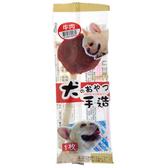 《缺貨》【寵物王國】NatureKE紐崔克棒棒糖犬點心-牛肉口味(1支入)