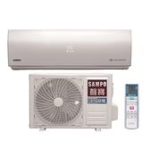 聲寶 SAMPO 聲寶7-9坪冷專變頻分離式冷氣 AM-SF50D / AU-SF50D