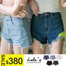 LULUS-P方形割破牛仔短褲25-29-5色 【04011157】