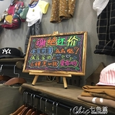 小黑板烤木框支架式畫板家用兒童教學寫字板立式吧台小黑板廣告板告示板 【全館免運】