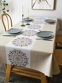 桌布 防水防油免洗防燙家用長方形餐桌台布中式歐式茶幾布pvc桌墊【八折促銷】