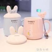 粉色蝴蝶結可愛公主陶瓷杯子少女潮流帶蓋勺水杯辦公室咖啡馬克杯 海角七號