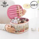 化妝包大容量防水正韓旅行化妝品收納包小號便攜化妝箱手提可愛 【萬聖節推薦】