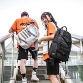 潮男背包雙肩包原宿港風嘻哈款學生書包高中多用包女休閒旅行包