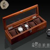 夭桃高檔木質手錶盒子五只裝天窗手錶展示盒首飾盒手錬收藏收納盒 小時光生活館