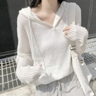 2020秋季新款溫柔風冰絲套頭薄款毛衣外套白色針織衫連帽上衣女士 果果輕時尚