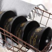 8個裝4.5英寸日韓式家用簡約餐具套裝創意陶瓷湯碗泡面碗米飯碗  名購居家 igo