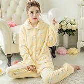 睡衣 秋冬季加厚款珊瑚絨睡衣女套裝家居服加絨可愛法蘭絨長袖開衫大碼【小天使】