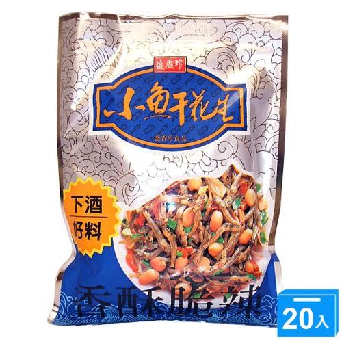 《盛香珍》小魚干花生80g*20包【愛買】