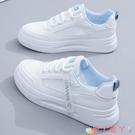 小白鞋小白女鞋2021夏季新款百搭鏤空透氣單鞋網面帆布運動板鞋網鞋薄款 愛丫 新品