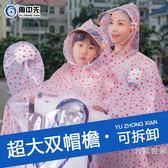 電瓶車母子雙人雙帽檐雨衣男女士時尚成人加大加厚戶外透明罩雨衣