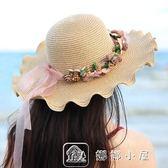 帽子女夏天遮陽帽防曬太陽帽韓版波浪沙灘帽子海邊草帽女夏小清新 全館單件9折