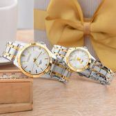 手錶 鋼帶手錶 情侶錶 商務時刻指針錶【非凡商品】w114