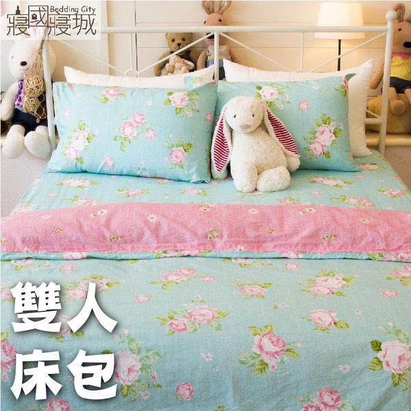 雙人床包被套組/100%精梳棉-春天の氣息【大鐘印染、台灣製造】#玫瑰花 #精梳純綿