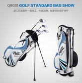 超輕便利 高爾夫球包大容量 男女支架包 旅行打球 球桿袋子雙肩背帶 js6458『miss洛羽』