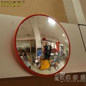 60Cm室內廣角鏡 超市防盜鏡 公路反光鏡 轉角鏡 安全凸面鏡  WD 聖誕節歡樂購