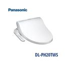 ↘ 領200元再折 結帳再折 Panasonic 國際牌 DL-PH20TWS 瞬熱式洗淨便座 免治馬桶 限時免費安裝