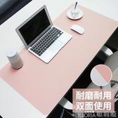 滑鼠墊滑鼠墊超大號筆記本電腦墊鍵盤辦公桌墊家用 【快速出貨】