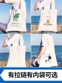 帆布包女斜挎日系ins學生簡約單肩韓版大容量裝書手提袋子慵懶風 快速出貨