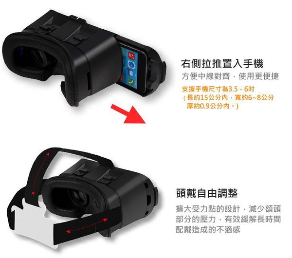 【 VR Box 3D眼鏡虛擬實境】VR頭盔 手機VR Vive Gear PS 穿戴裝置 暴風魔鏡4代