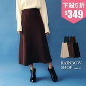 現貨-質感彈性針織中長裙-H-Rainbow【A6812A0】