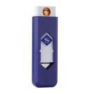 【DF228】防風USB點煙器 防風電子...
