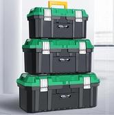家用工具箱 多功能維修大號手提式電工五金車載工業級整理收納盒 創意空間