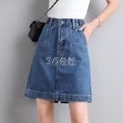 裙子新款半身裙女學生韓版A字半身裙百搭高腰顯瘦牛仔裙