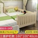 兒童床 實木兒童床男孩分床神器帶護欄小床邊床公主床加寬拼接大床TW【快速出貨八折鉅惠】