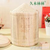 實木裝米桶米盒子儲米箱30斤防潮防蟲15kg米缸家用面桶儲面箱密封  依夏嚴選
