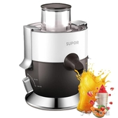 家用水果小型榨汁果汁小型炸汁機迷你電動全自動打渣汁分離 千千女鞋YXS