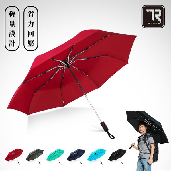 【JoAnne就愛你】雙龍牌 雙人大傘面。工學省力回壓超潑水自動開收傘B7549S