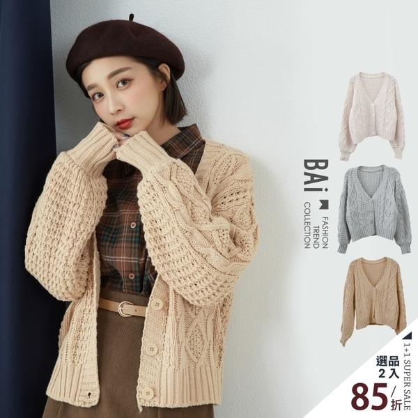 外套 菱格麻花四釦微厚毛衣短版罩衫-BAi白媽媽【302157】
