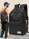 後背包 背包男士後背包潮牌大容量旅行時尚潮流大學生高中生初中學生書包 晶彩 99免運