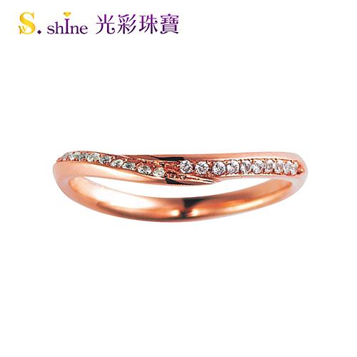 【光彩珠寶】婚戒 日本18K金結婚戒指 女戒 甜蜜慾望