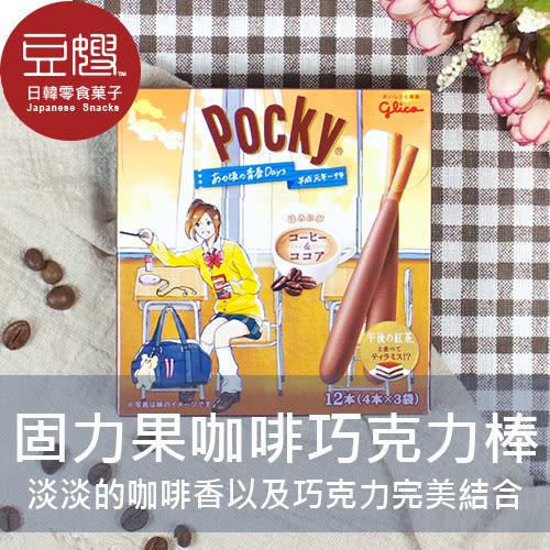 【豆嫂】日本零食 固力果 POCKY x 午後紅茶 咖啡可可巧克力棒(60g)