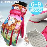 保暖防寒耐磨卡通兒童手套摩托車防曬防晒 保護手套防風透氣防滑   哪裡買