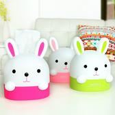 ◄ 生活家精品 ►【Q247】動物造型抽紙盒(兔子+熊熊) 面紙 客廳 廚房 浴室 餐巾 衛生紙 桌面 美觀