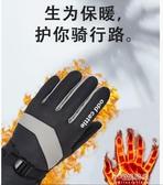 電暖手套 發熱手套機車加熱手套男充電防水保暖騎行自發熱電暖手套  交換禮物