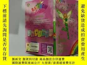 二手書博民逛書店Jade罕見the Disco Fairy:玉迪斯科的童話Y200392